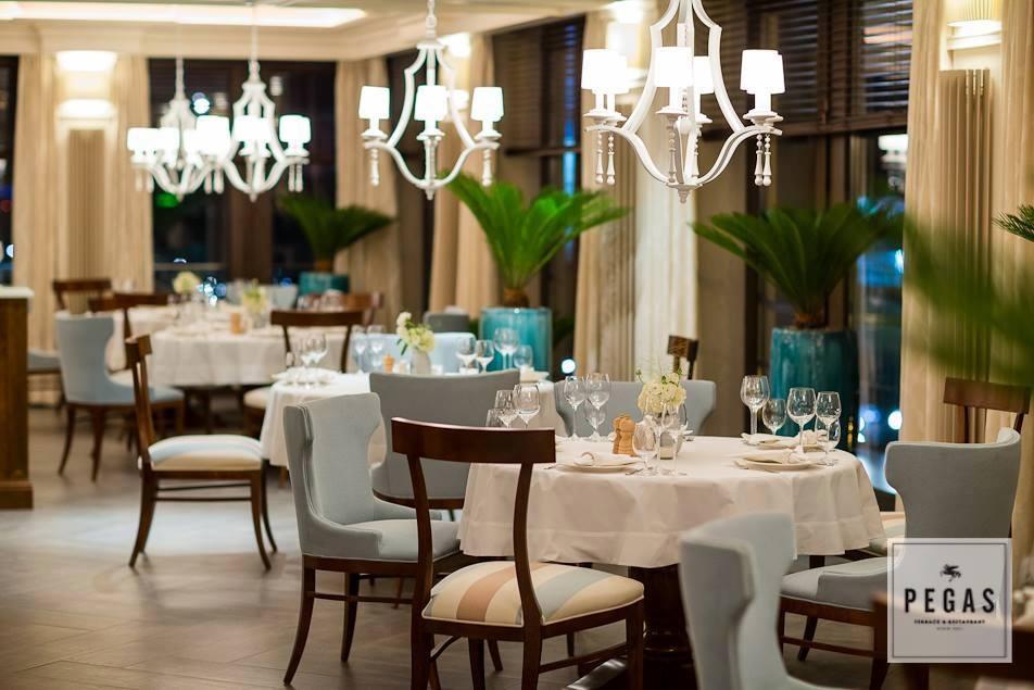 Pegas Restaurant