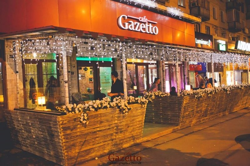 Gazetto