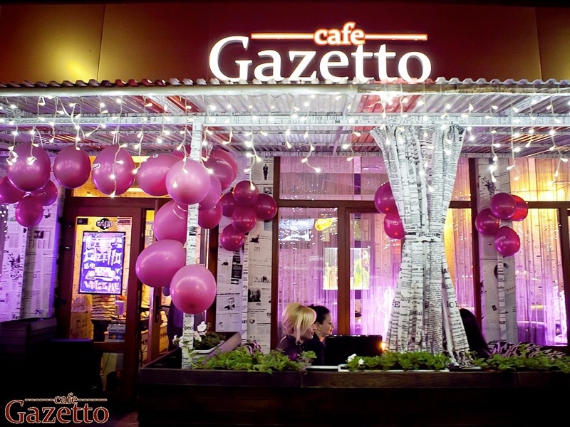 Gazetto